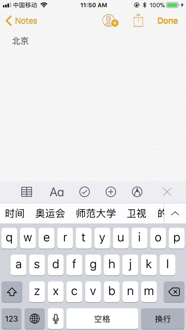 How to Type Chinese on the Computer and Other Questions – Writer