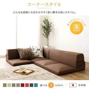 Floor-corner_sofa