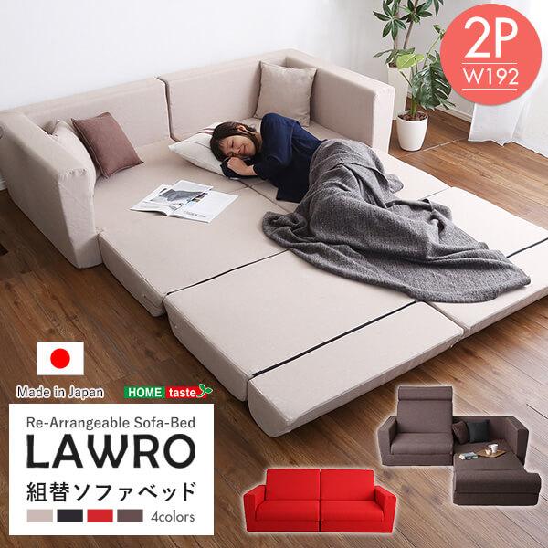 Lawro_2p