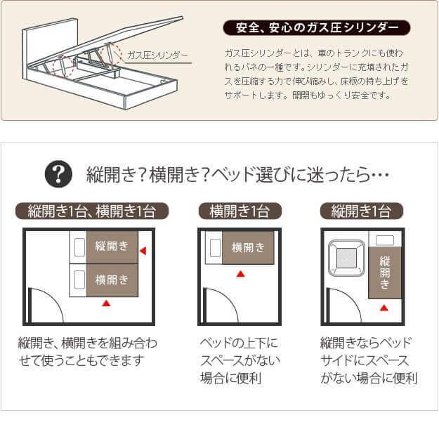 フランスベッド棚コンセントLED照明付き跳ね上げベッド縦開き〔グラディス〕