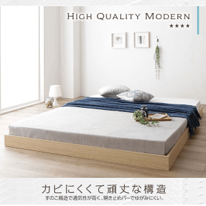 headless_hokuoubed