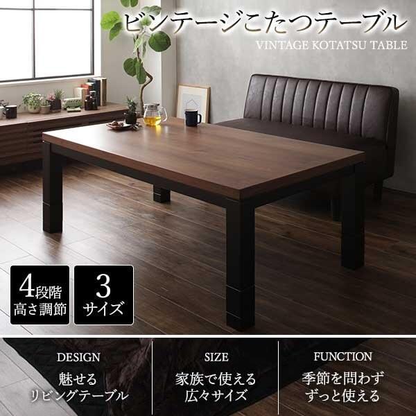 kotatu_table