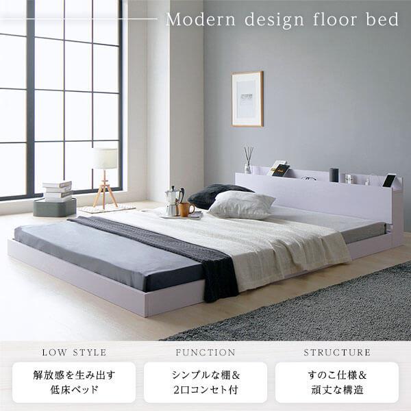 grayish- floorbed