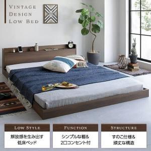 vintage_floorbed