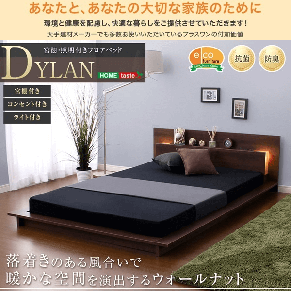 stage-Lowbed