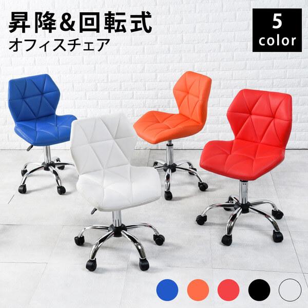 desk-chair_kumitatesiki