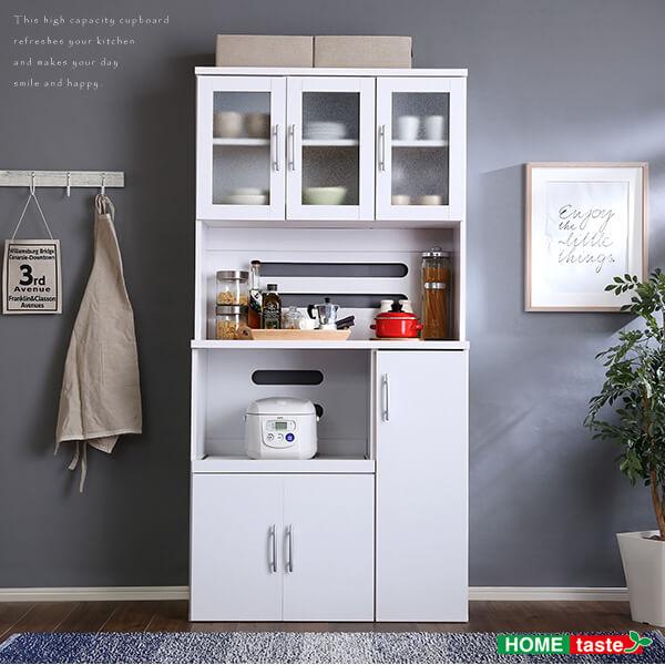 white_cupboard