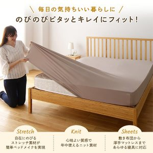 fit-Sheets