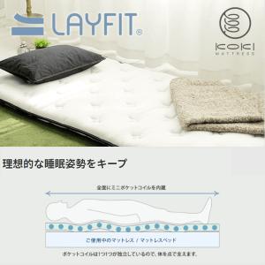LAYFIT_mattress