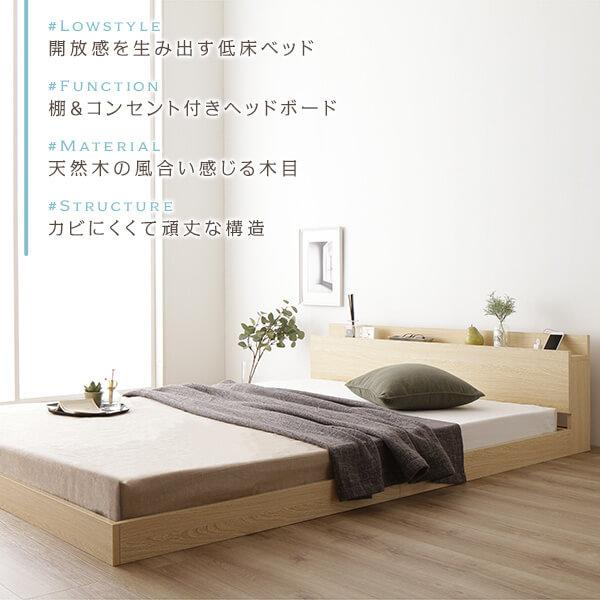 hokuou_floorbed