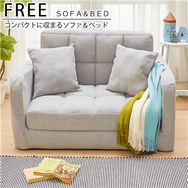 sofa-bed_compact