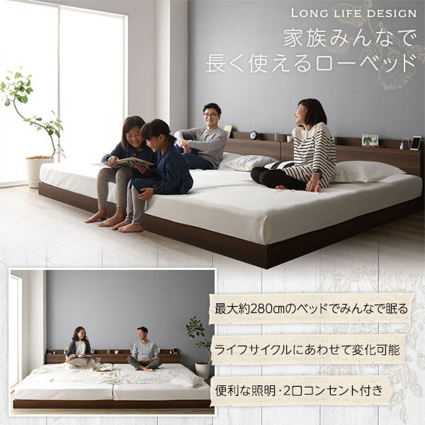 hokuou-modern_lowbed