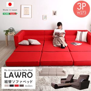Lawro_3p