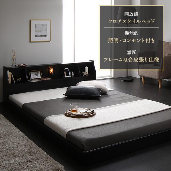 Moderndesign_Floorbeds