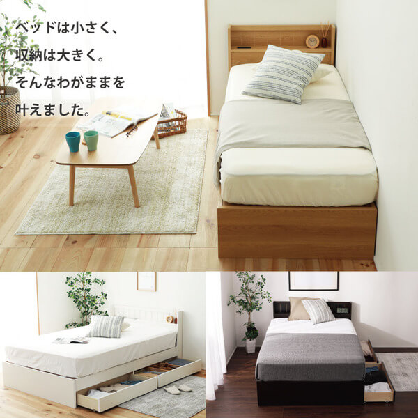 countrystyle_StorageBed