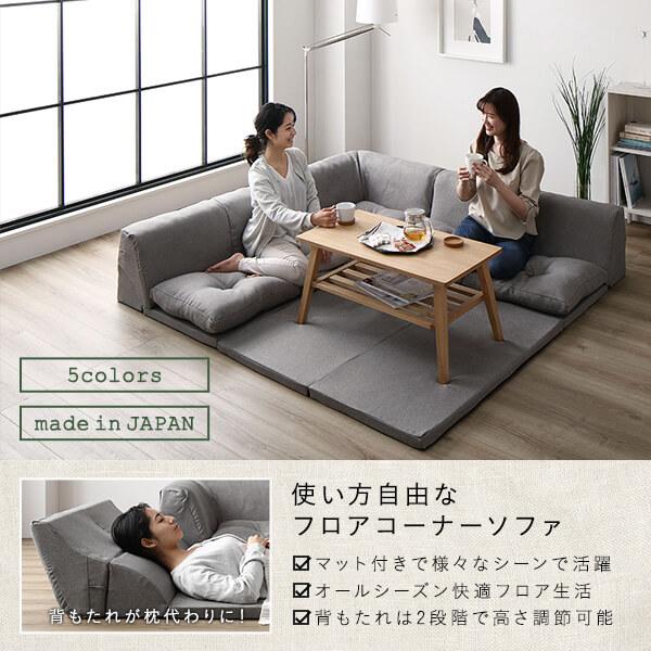 corner-sofa_set