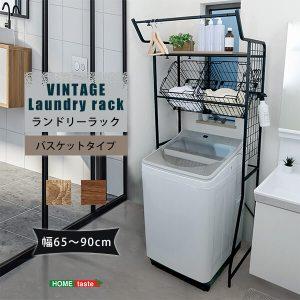 vintage_laundry-rack