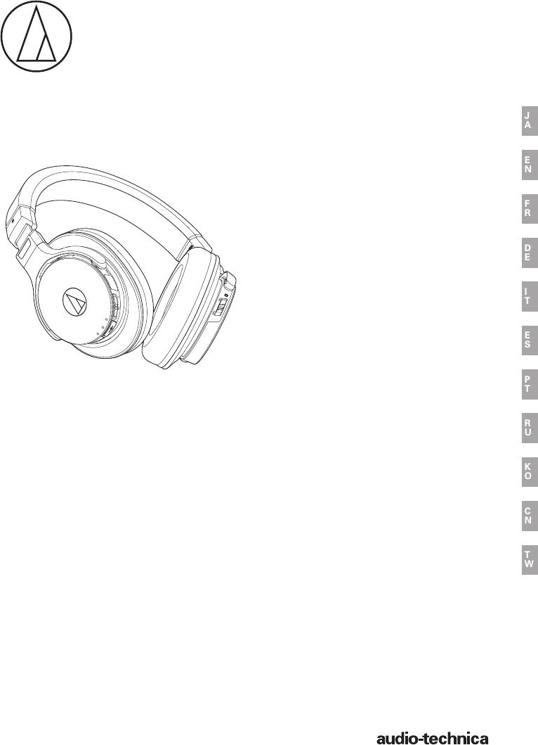 Bedienungsanleitung Audio-Technica ATHDSR7BT (180 Seiten)