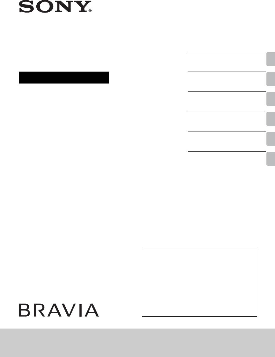 Bedienungsanleitung Sony Bravia KDL-40R450A (68 Seiten)