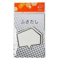 กระดาษโน๊ตมีกาว ลายห้าเหลี่ยม