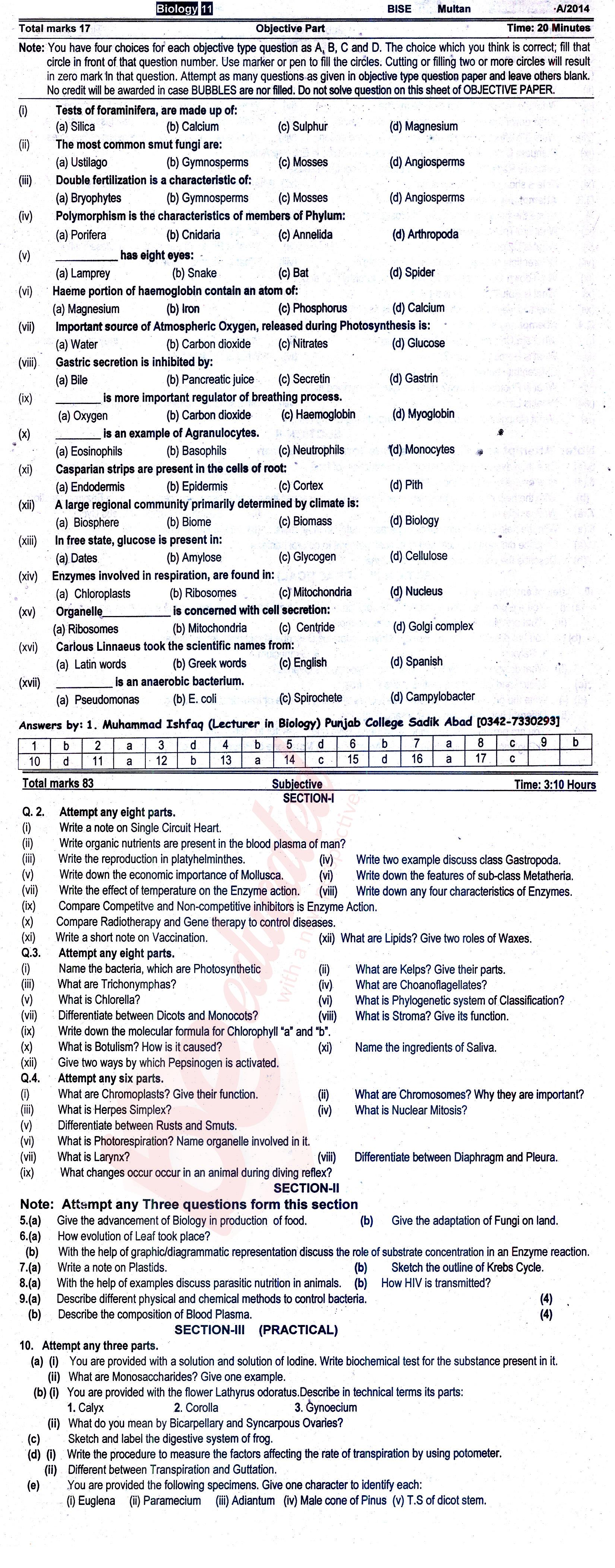 BISE Multan 11th Class FSC Part 1 Past Papers