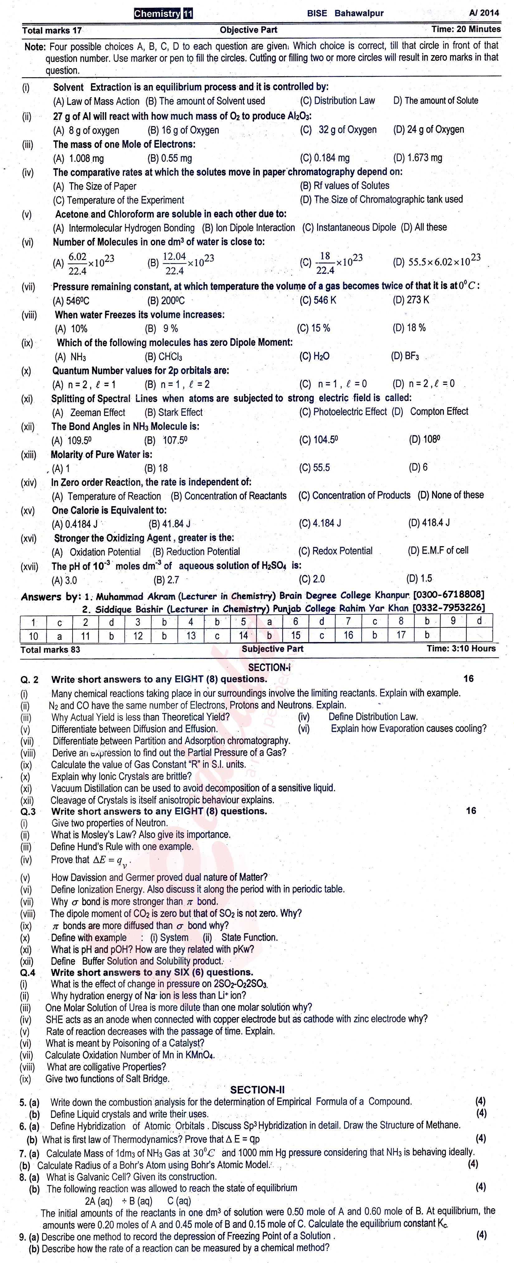 Chemistry Subject BISE Bahawalpur 11th Class FSC Part 1