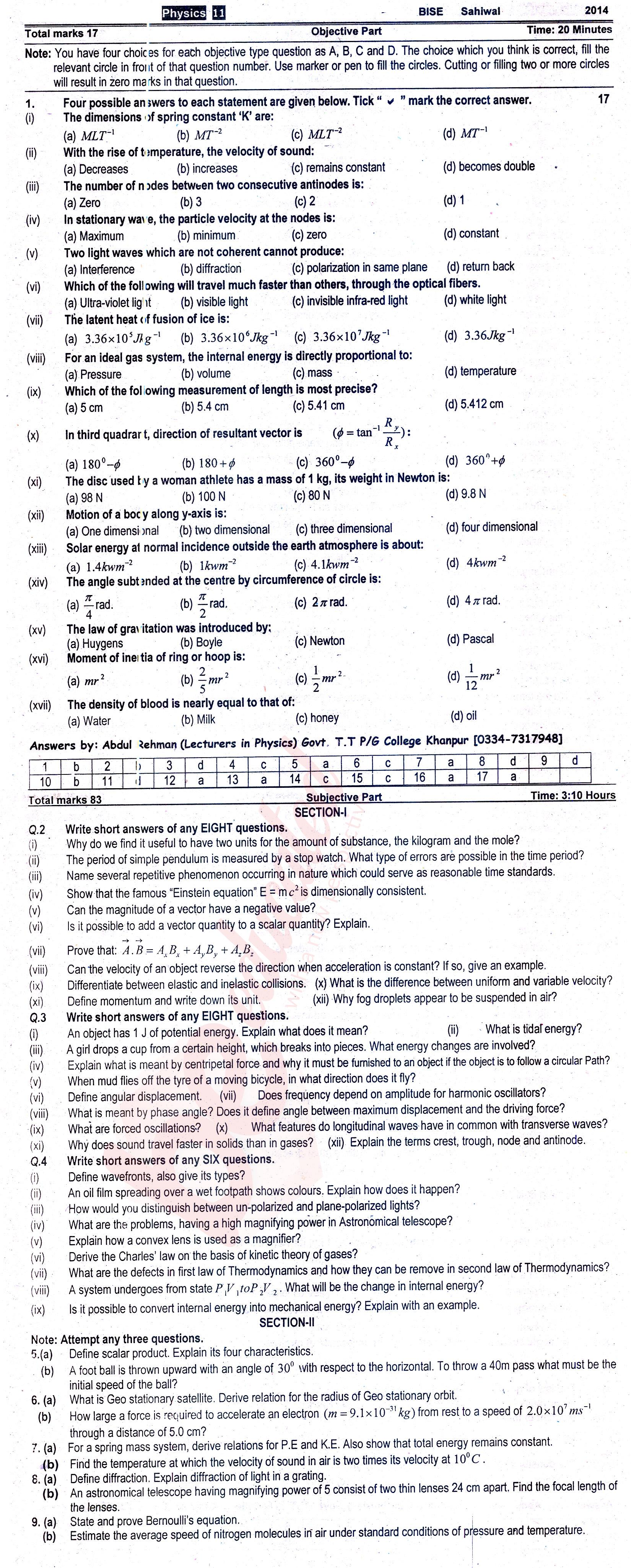 Physics Subject BISE Sahiwal 11th Class FSC Part 1 Past