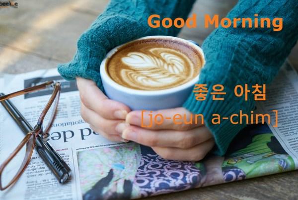 Translation Of Good Morning In Korean : Learn korean phrases archives beeline