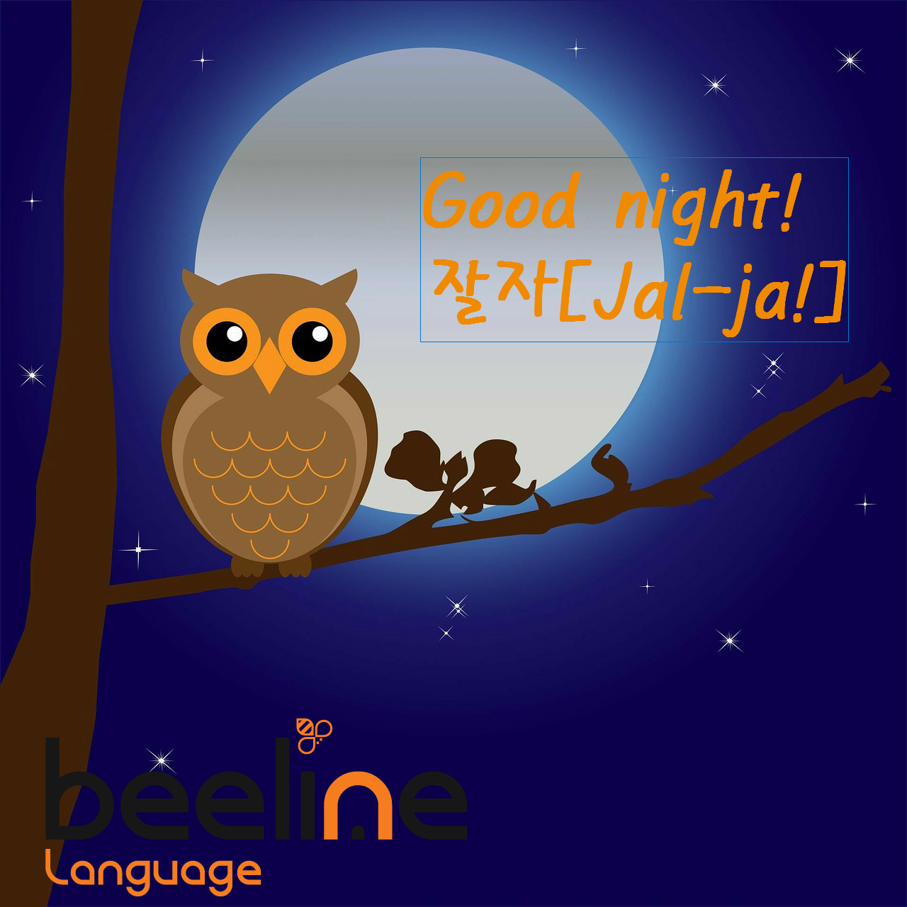 Good night in korean how to say good night in korean beeline good night in korean kristyandbryce Choice Image