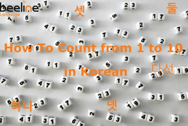how to count in korean