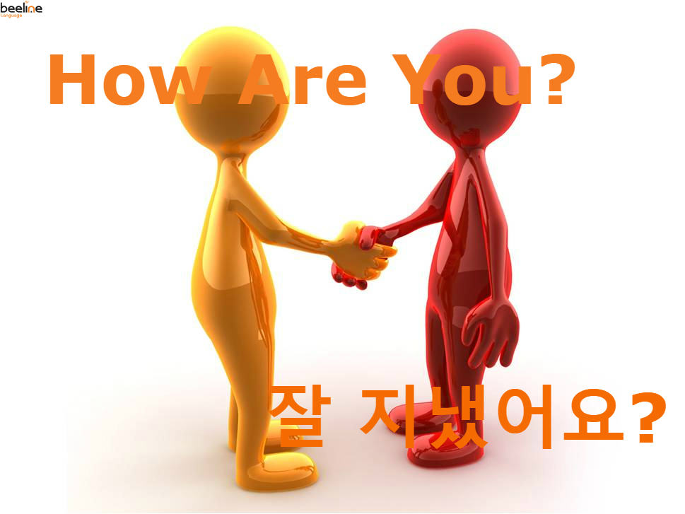 How are you in korean how to ask how are you in korean how are you in korean m4hsunfo