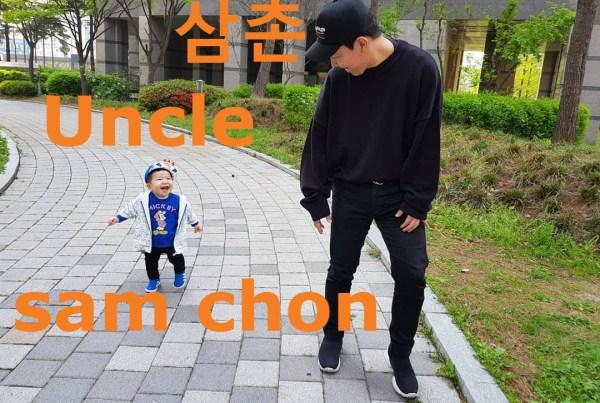 uncle in korean