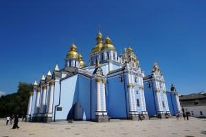cathedrale sainte sophie kiev