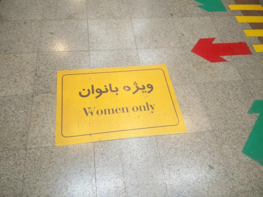 subway tehran