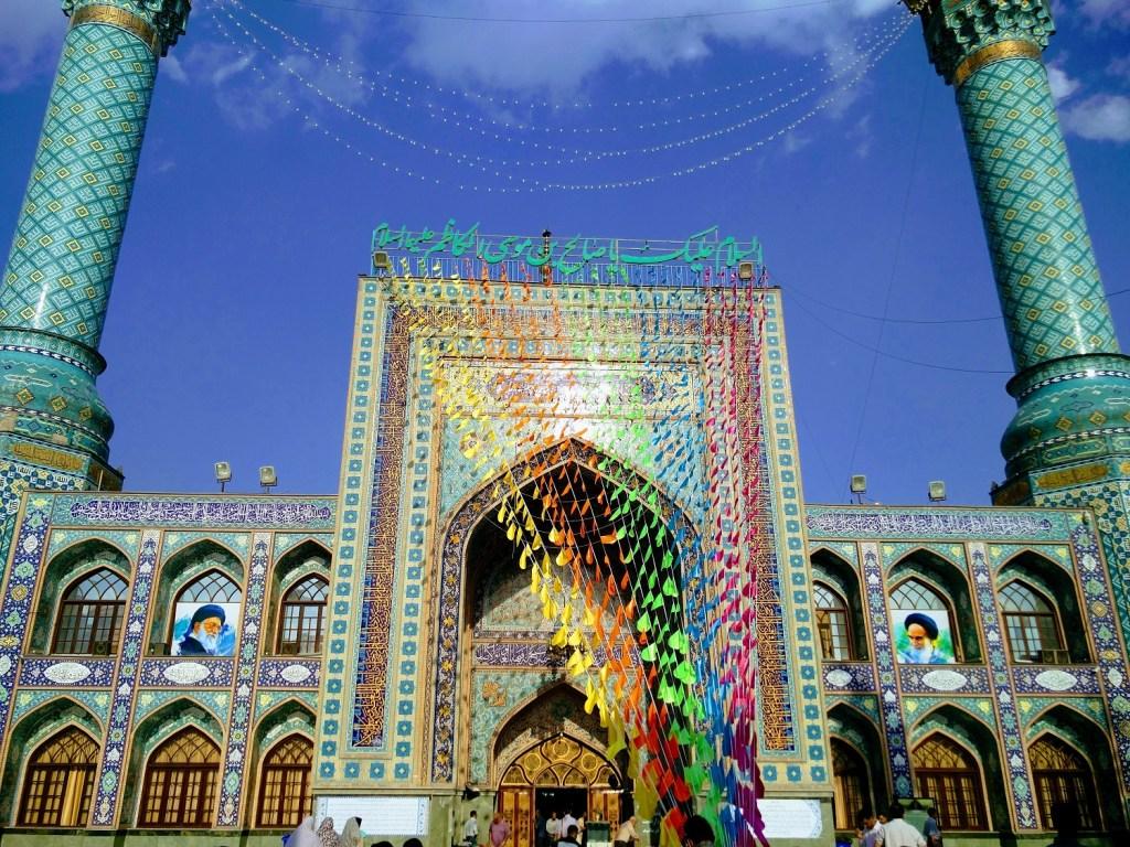 mosque tehran