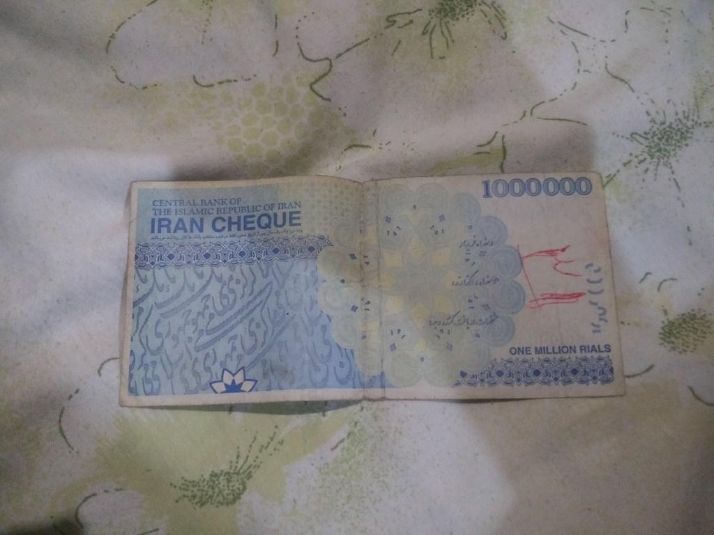 un million rials iran