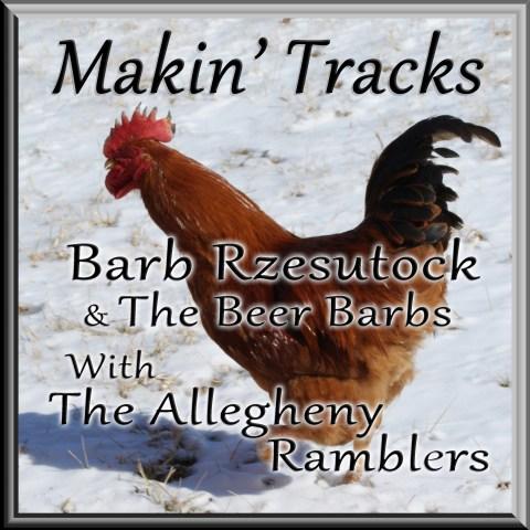 Makin' Tracks