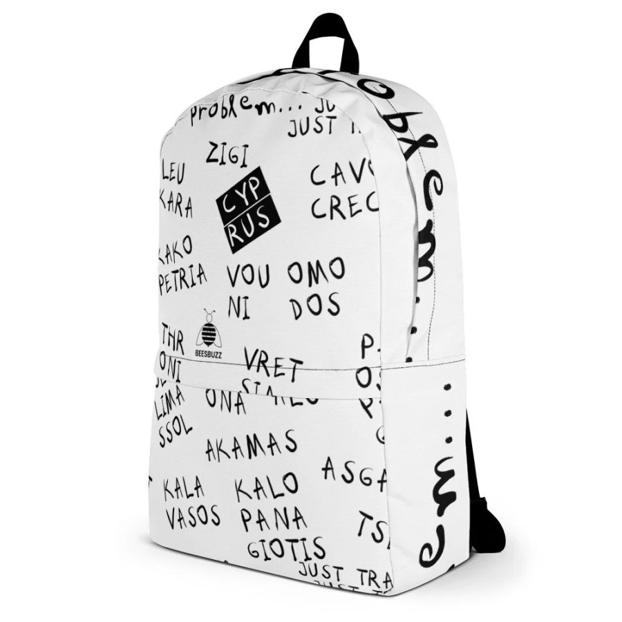 all over print backpack white left 6163fbe40bc1f