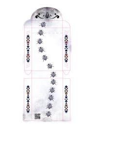 15-4-0259-BOX(KP-51)-BACK-6M