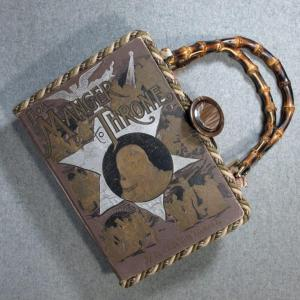 From Manger to Throne Vintage Book Hand Purse