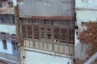library-bazaar-window