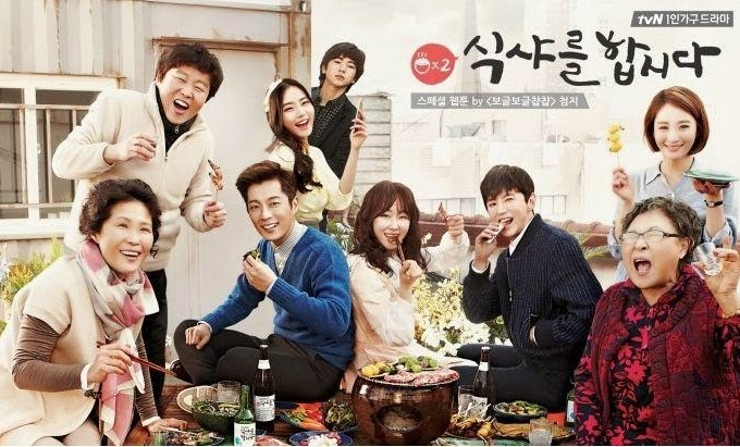 Juicy Kdramas that will make you hungry