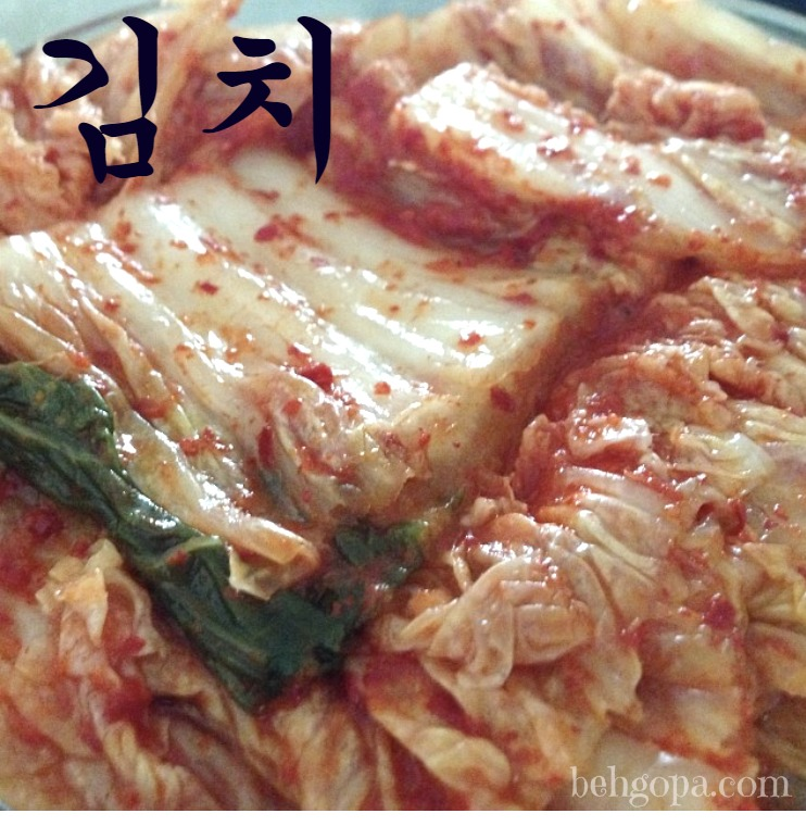 Kimchi ( ㄱ is for 김치) Korean 101 for foodies - the alphabet series