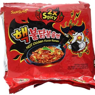 Trying the Nuclear Fire Noodles (2x the heat) 핵불닭볶음면