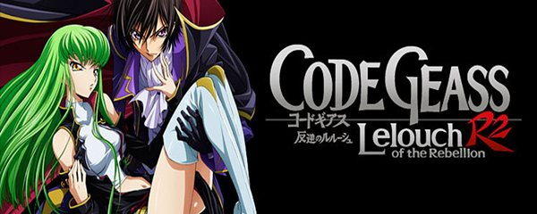 Code Geass Lelouch of the Rebellion R2 DOWNLOAD ITA (2008)