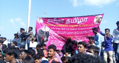 Jallikattu Protest | Students Refusing to Leave 112 Behind History