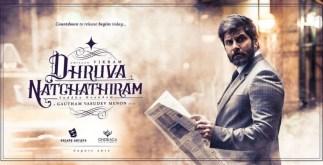 Dhruva Natchathiram - Official Teaser | Chiyan Vikram | Gautham Menon 5 Behind History
