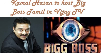 Kamal Hasan Host Big Boss in Tamil | Vijay TV Official Announcement 7 Behind History