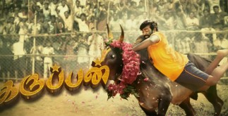 Karuppan - Official Tamil Trailer | Vijay Sethupathi | D. Imman | Review 4 Behind History