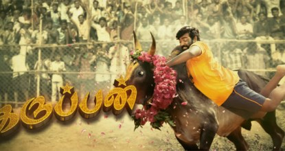 Karuppan - Official Tamil Trailer | Vijay Sethupathi | D. Imman | Review 56 Behind History